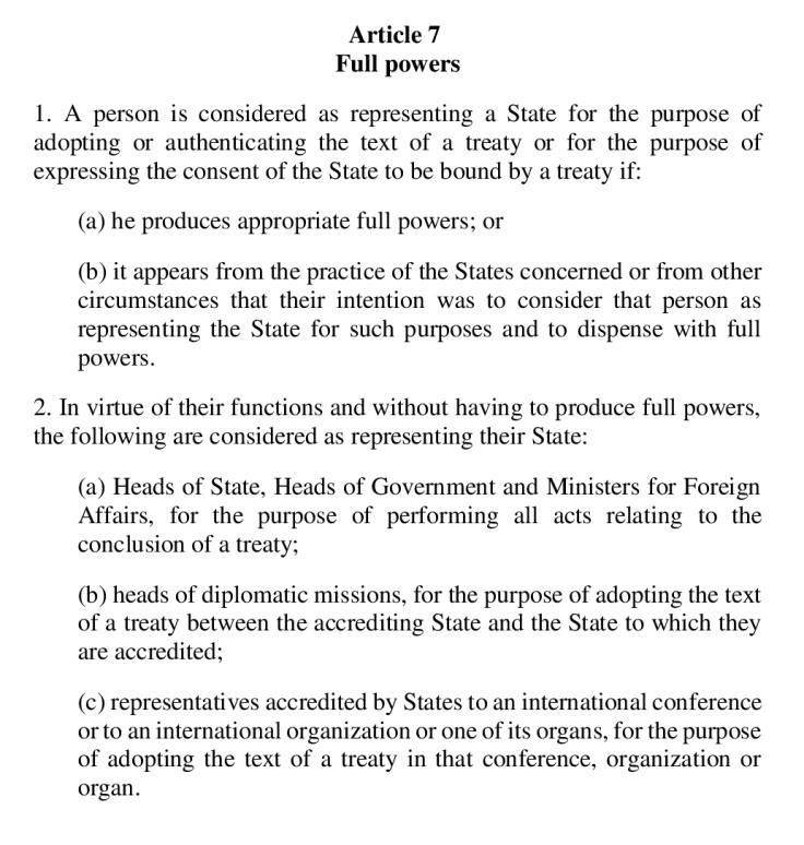 VCLT_Article 7